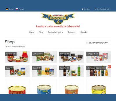 Интернет-магазин Супермаркет «Россия» в Германии  отзывы, способы ... f396a31bafe