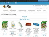 Русские Интернет-магазины в Германии 0f84a860080